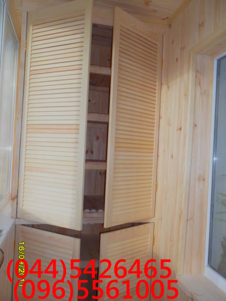 Шкаф на балкон, барнаул.