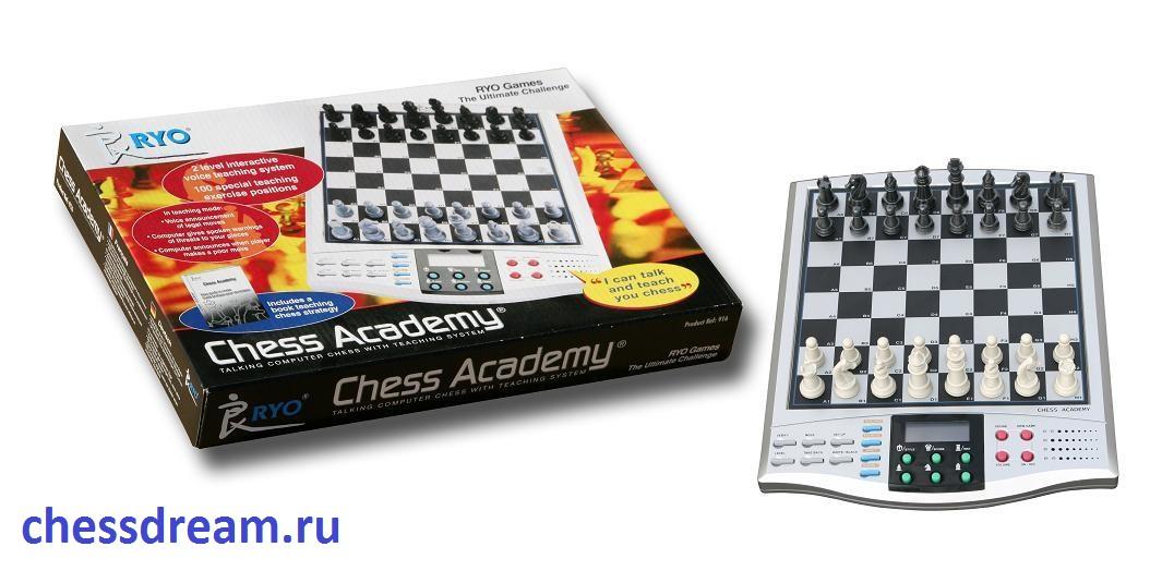 Шахматные товары на любой вкус c доставкой по всей РФ