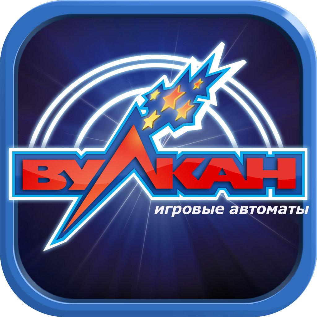 клуб вулкан казино онлайн