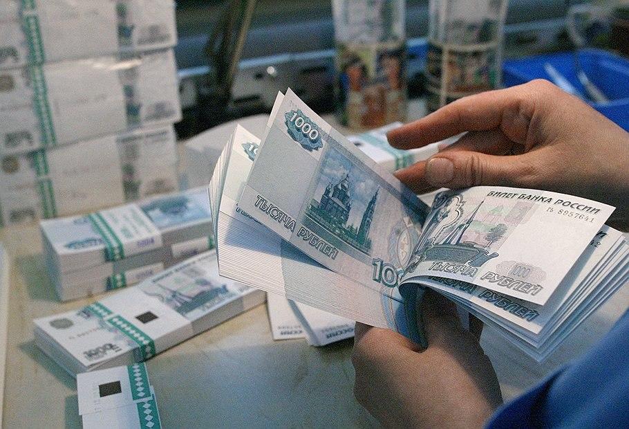Займ 100000 рублей срочно спб