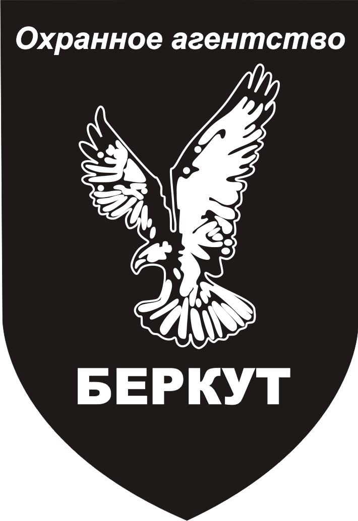 Охранные услуги г. Киров