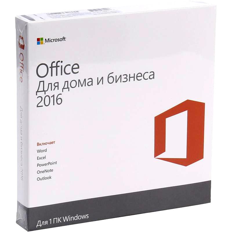 Куплю программы Microsoft  новые или бу