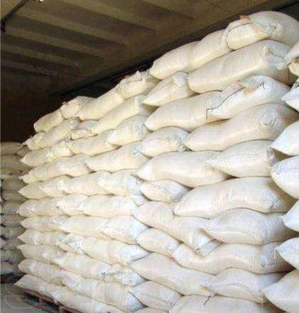 Реализуем сахар по доступной цене, оптом