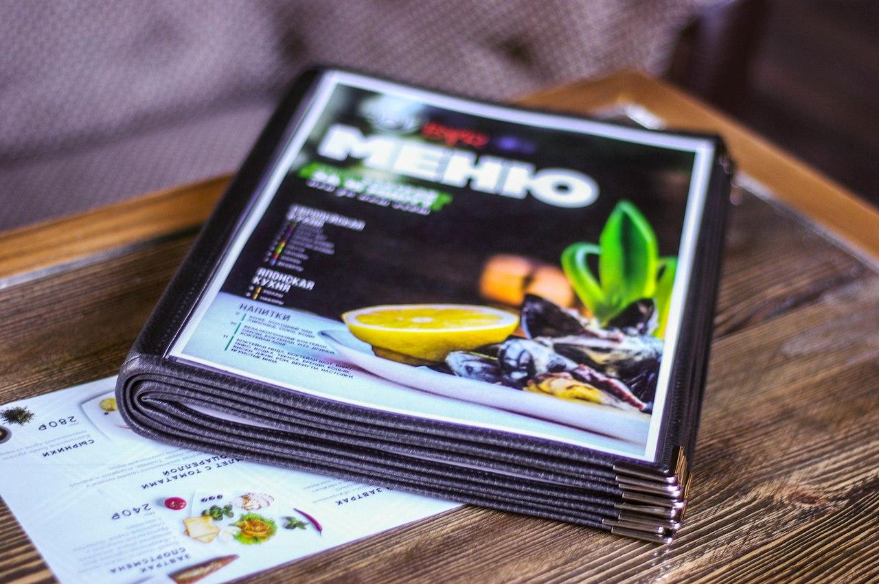 Папки-обложки для меню в кафе, бары и рестораны
