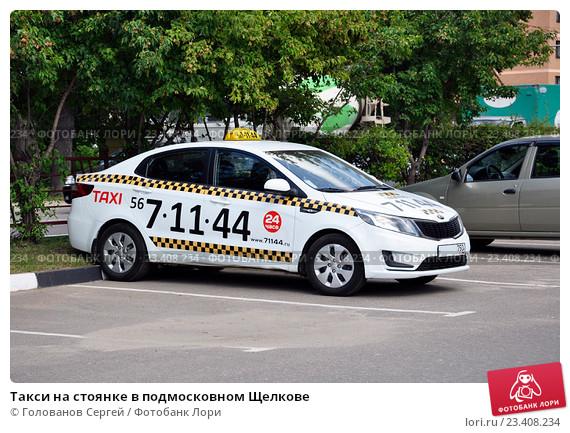 Лидирующая компания на рынке Такси приглашает водителей для работы или временной
