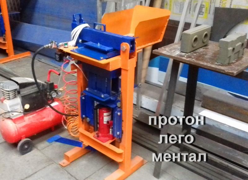 станок для производства лего кирпича и плитки