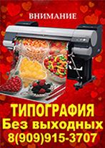 Бесплатно - бумага печать чертежей плакатов формат а4, а3, а2, а1, а0
