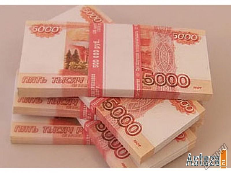 Выручим всех граждан РФ деньгами.