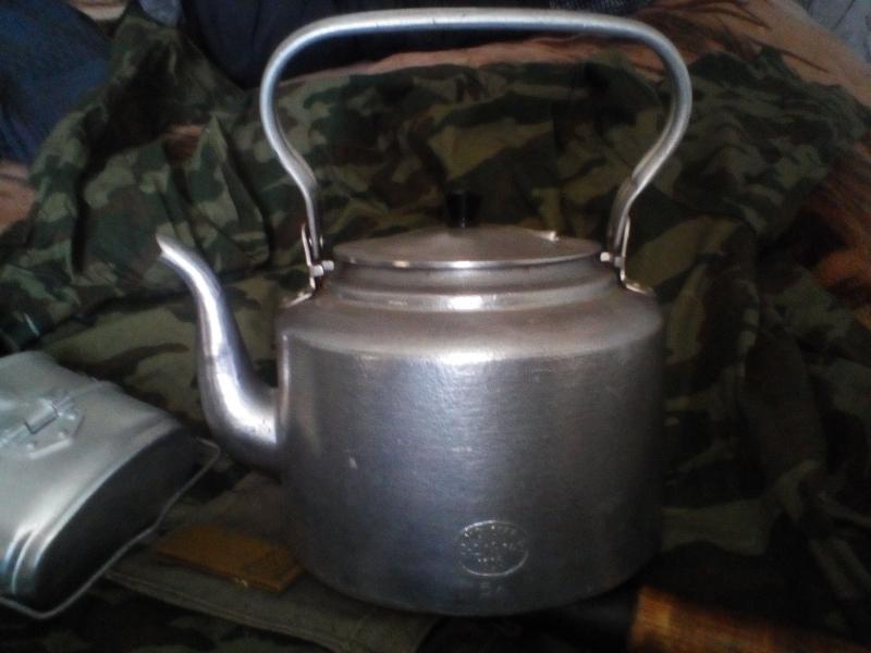 Костровой армейский чайник для походов 1956 год. СССР