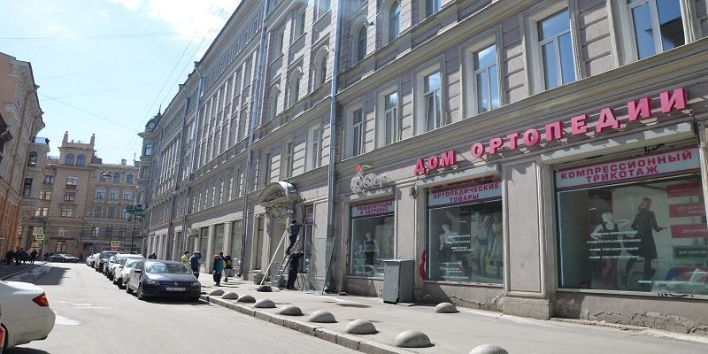 Предлагаю койко-место в общежитии от собственника на Невском проспекте