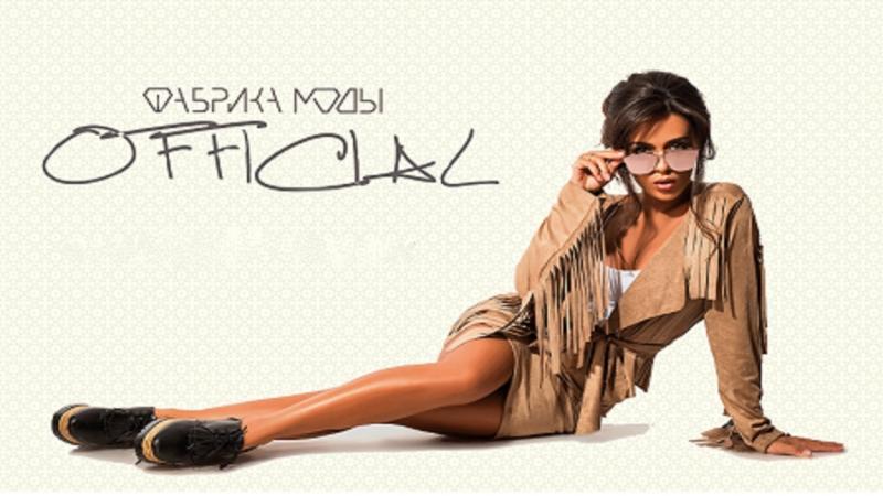 Фабрика Моды ФМ- женская одежда, официальный сайт компании