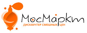 МОСМАРКТ  интернет-магазин духов и косметики