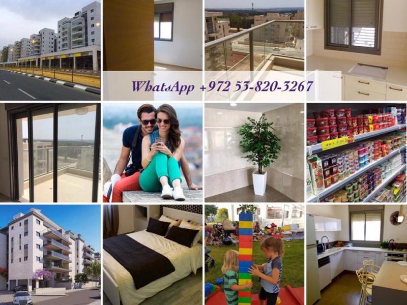 Проект Министерство строительство. Израиля