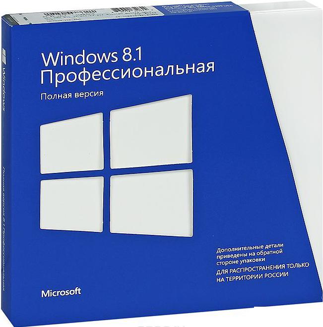 Хотите продать софт Microsoft