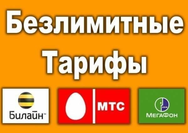 Продам сим-карту Челябинск
