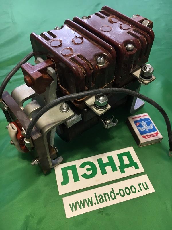 контактор электромагнитный МК-66 для электровоза 610.241.066