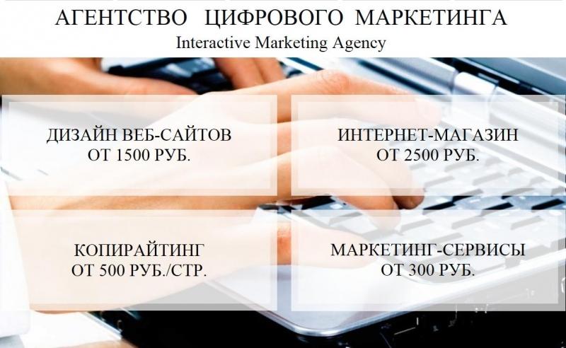 Удачный сайт - успешный бизнес