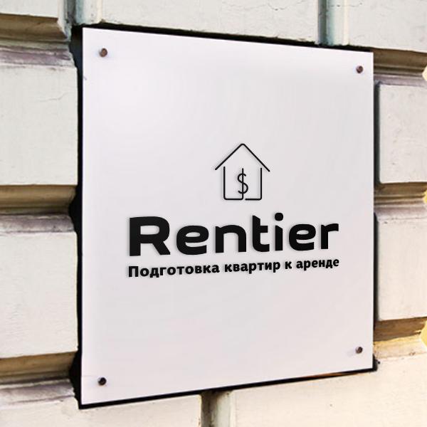 Помогу подготовить вашу квартиру к сдаче в аренду