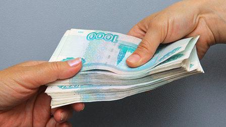 Легким движением руки одобрим Вам Кредит