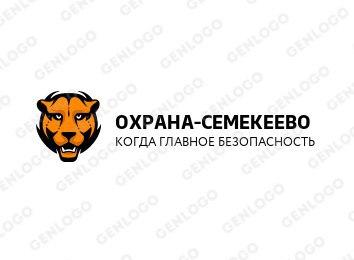 КГБ-КОГДА ГЛАВНОЕ БЕЗОПАСНОСТЬ-1