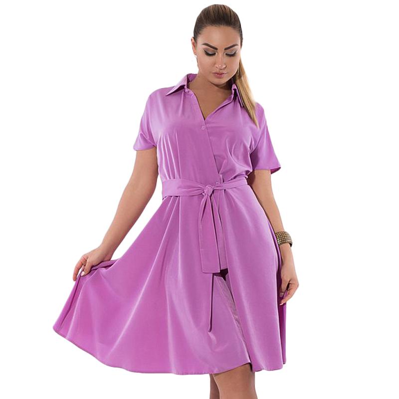 Ищете где купить нарядное платье