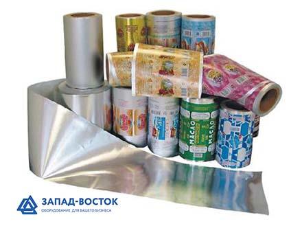 Упаковка полимерная из многослойных пленок, комбинированных материалов с печатью