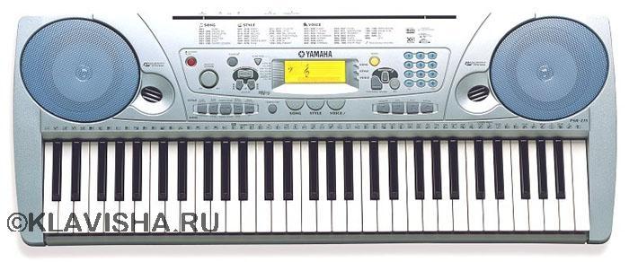 Продам синтезатор Yamaha PSR - 260
