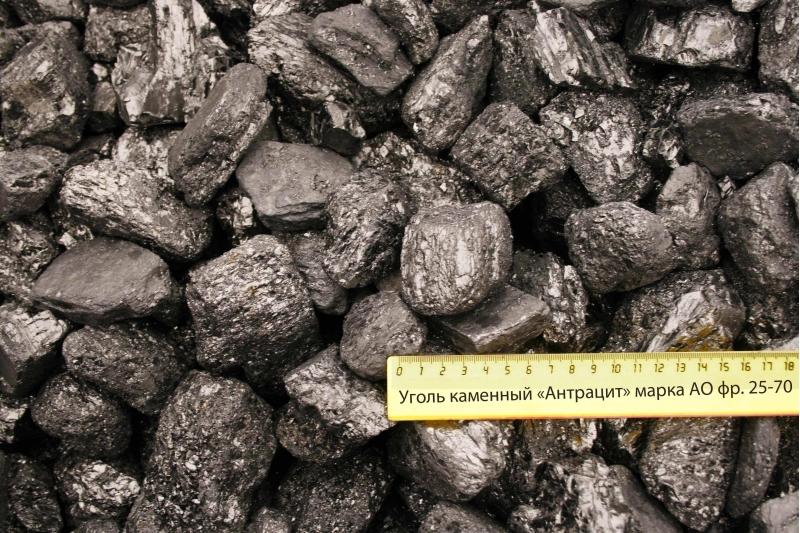 Продаем уголь марки Антрацит