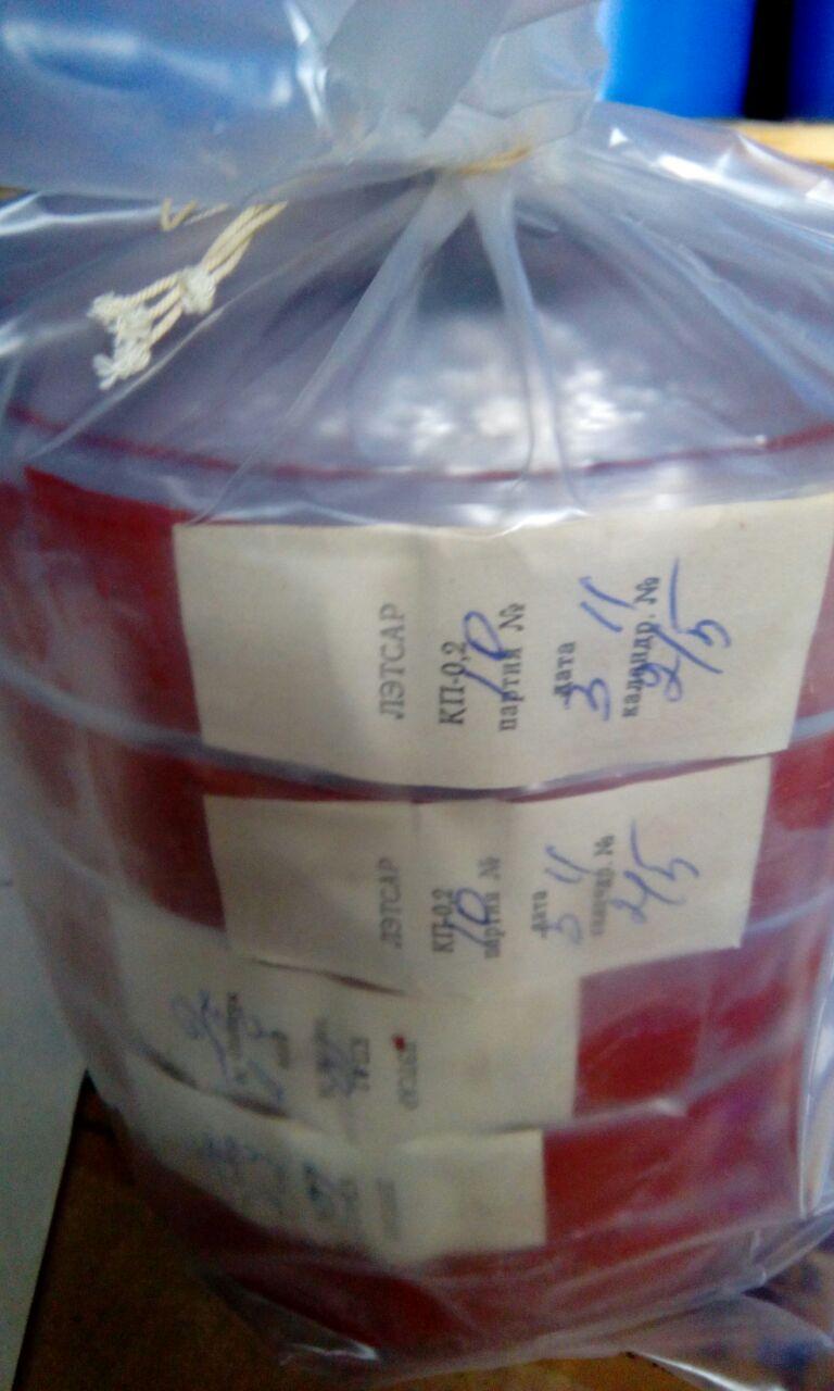 Купим электроизоляцию ленту киперную, лэс, лэтсар, стеклоткань, изофлекс