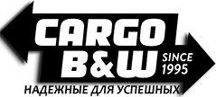 Таможенный брокер CARGO BW