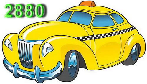 Такси в Одессе Быстрый заказ и подача машины 2880