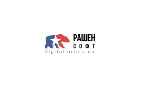ООО РАШЕНСОФТ - создание сайтов, приложений, ПО