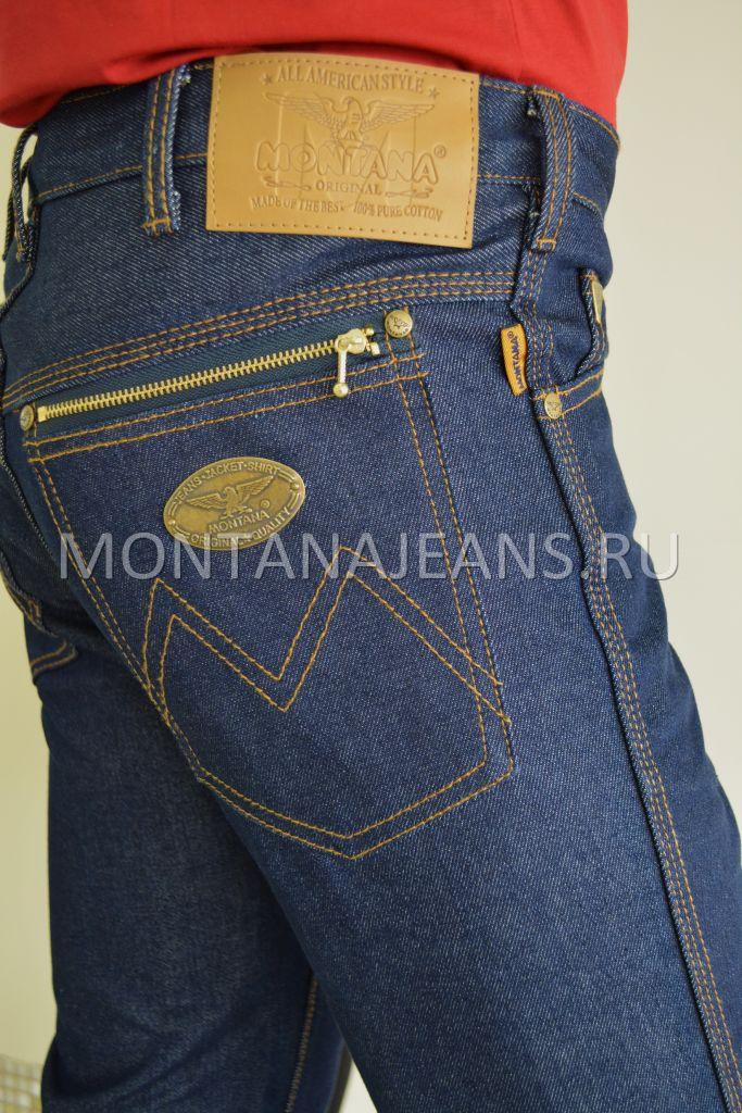 Монтана-магазин джинсовой одежды