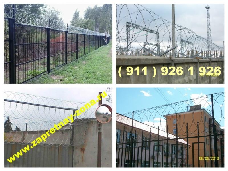 Спиральный барьер безопасности Егоза в Великом Новгороде
