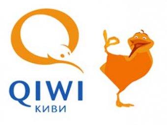 Продажа qiwi кошельков готовых для работы.