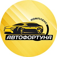 Ремонт иномарок в Сургуте  Автофортуна