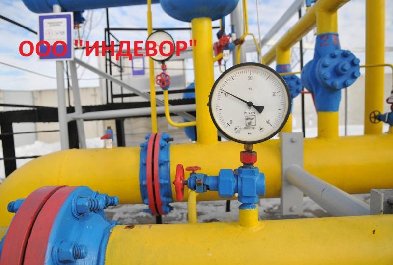 Газификация, лимиты на газ, технические условия на газ