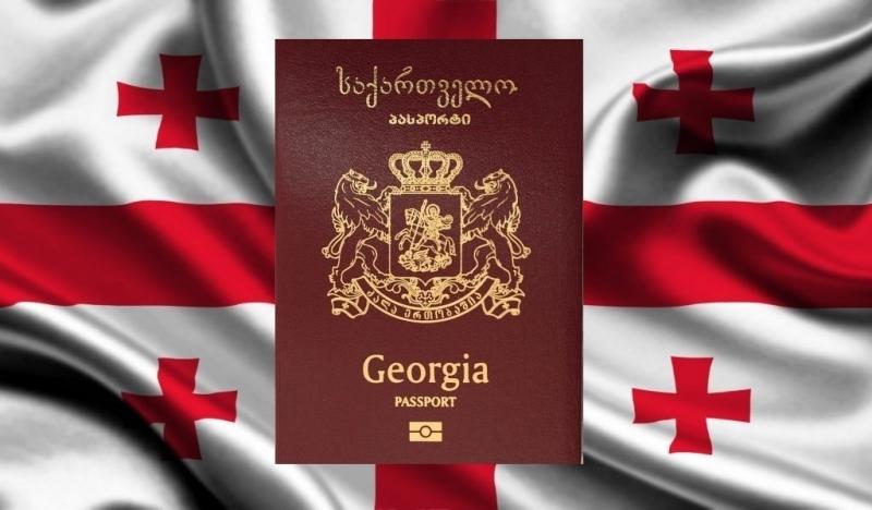 Нотариальный перевод документов с грузинского языка