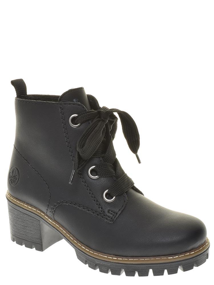Кожаные зимние ботинки женские