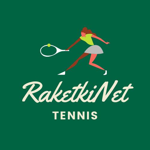 Занятия большим теннисом с тренером