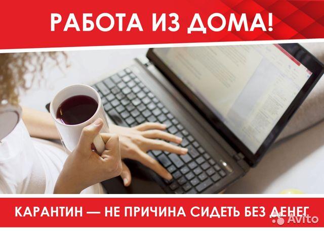 Менеджер в офис онлайн